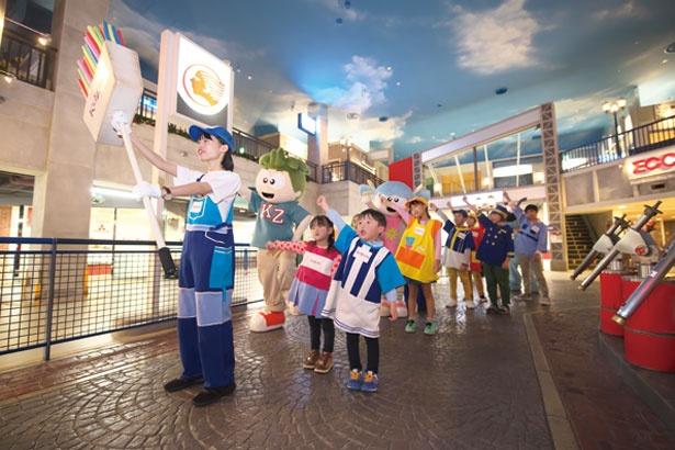 パレードダンサーとして、一日を締めくくるパレードに参加/キッザニア甲子園