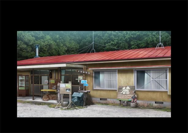 一人キャンプ、通称ソロキャンが趣味のリンは、キャンプ場に着くと、まずは富士山を望む広大な高原に「開放感すげー」と感動