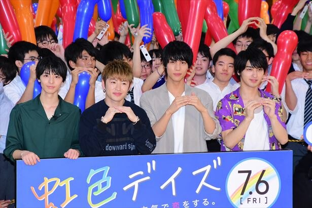 映画「虹色デイズ」公開直前イベントに登場した(左から)高杉真宙、佐野玲於、中川大志、横浜流星