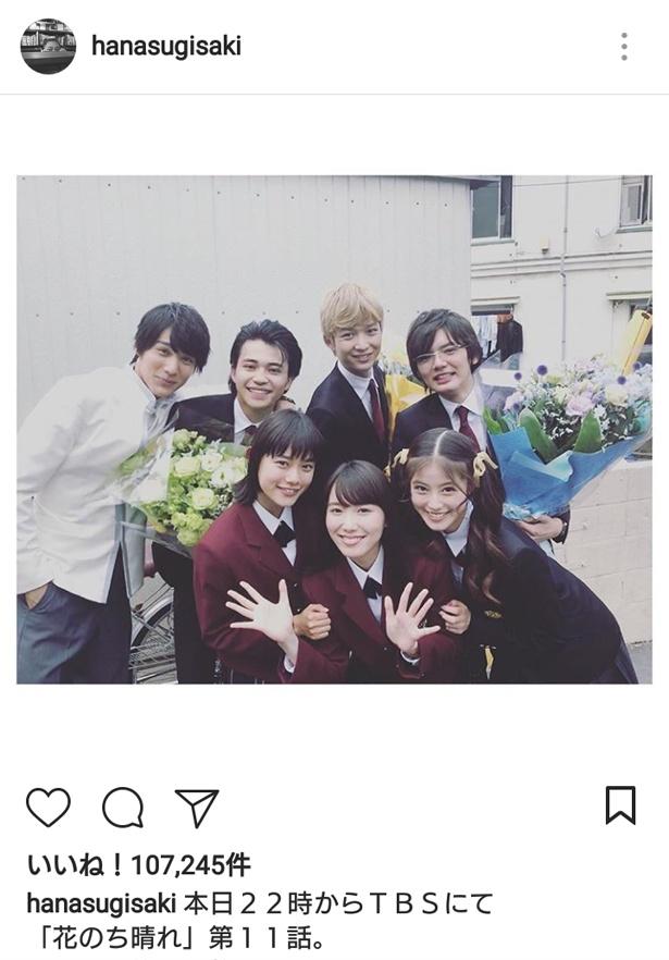 """杉咲花、中川大志、そして""""C5""""も! 晴れやかな笑顔の集合カット"""