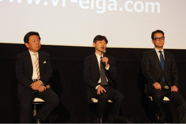 左から東映株式会社 取締役企画調整部長・村松秀信、VAIO株式会社 執行役員副社長・赤羽良介、株式会社クラフター 代表取締役社長・古田彰一