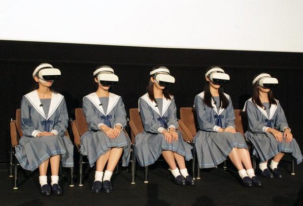 VRヘッドセットを装着し、いよいよ上映開始!