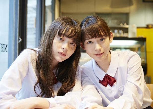 『少女邂逅』で主演を務めた保紫萌香(写真右)とモトーラ世理奈