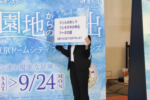 中川翔子は出題されたクイズにすぐ答えを導いた