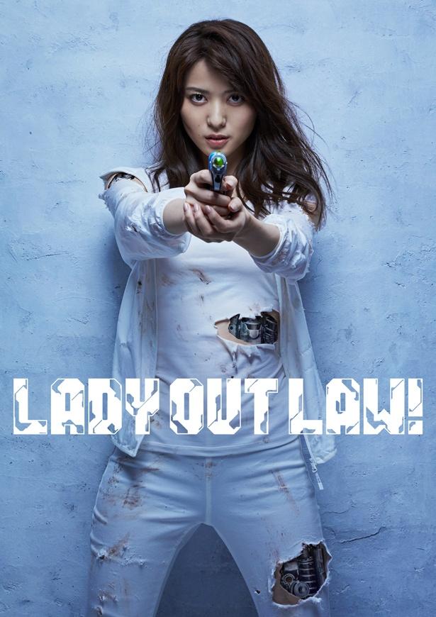 舞台「LADY OUT LAW!」は9月14日(金)~24日(月)に上演