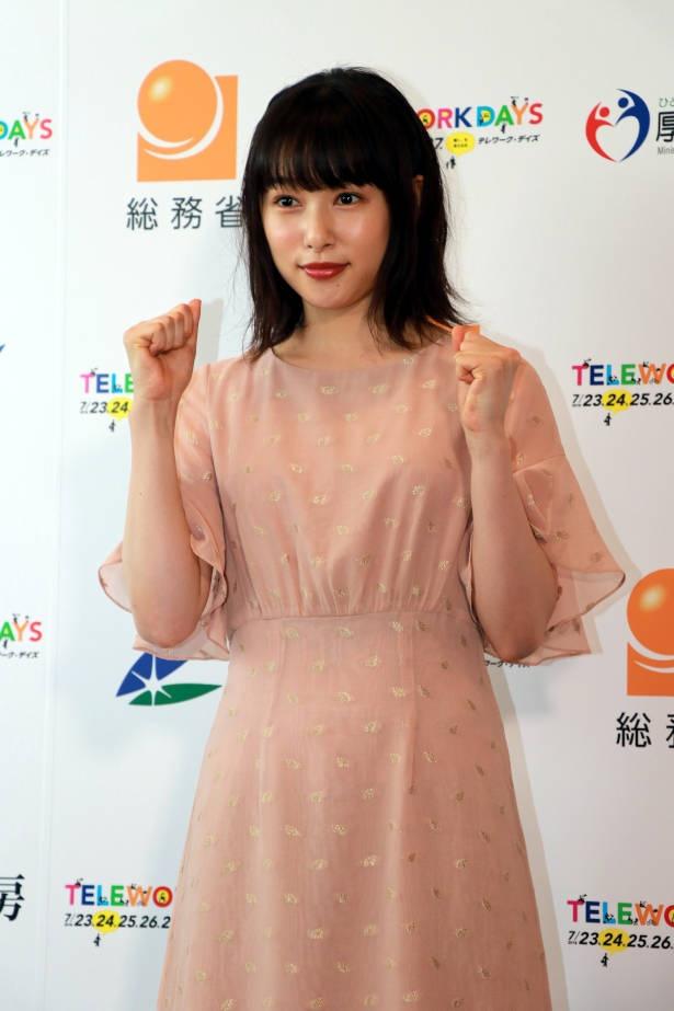 「テレワーク・デイズ」の推進キャラクターを務める桜井日奈子