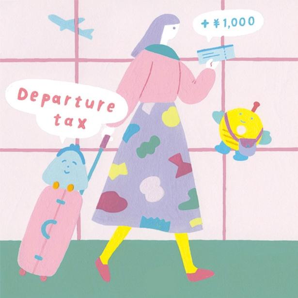 航空チケットなどに1人1000円を上乗せして納めることに