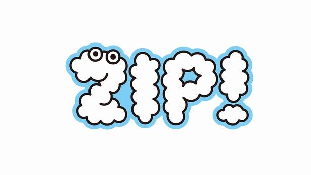 「スター・ウォーズ」のハン・ソロ&チューバッカが、「ZIP!」内アニメに登場