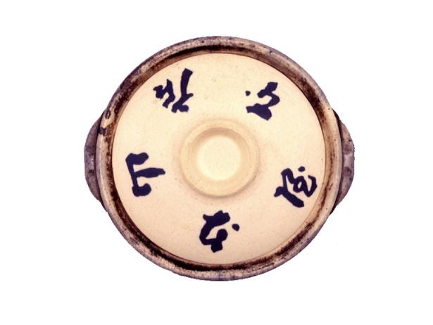 こだわりの土鍋は伊賀焼。保温性も高く、うま味をしっかりと閉じこめる