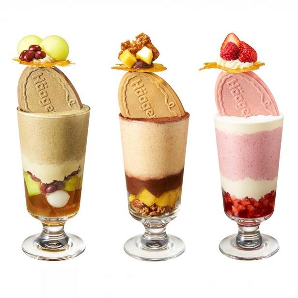 イートインのみ、限定1日100食の「Crispy Sand Shake Parfait」(各1296円)