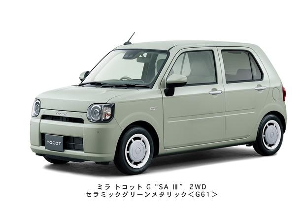 """ミラ トコット G """"SA Ⅲ""""2WD セラミックグリーンメタリック<G61>"""