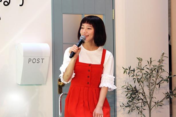 「ミラ トコット」CMキャラクターである吉岡里帆さんのトークショーが開催