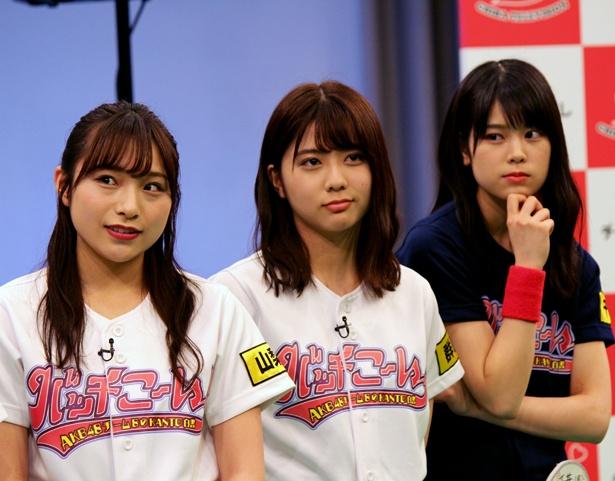 鈴木拓とはMCとしてコンビを組んできた吉川七瀬(写真右端)と、一番いじられてきた左伴彩佳(写真左端)。本命はこの二人?