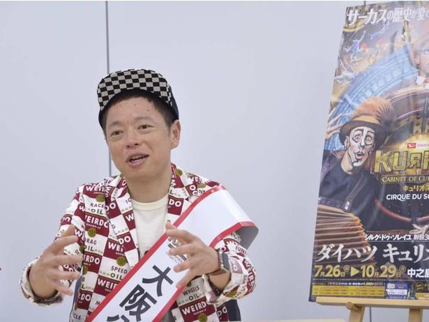 島根県を担当するお笑い芸人のネゴシックス