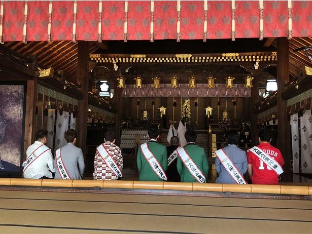 大阪天満宮でキュリオス大阪公演の成功を祈願するメンバー。おごそかな雰囲気に身が引き締まる(写真提供:関西テレビ)