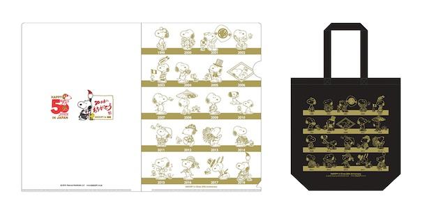 2018年8月1日(水)より販売される「記念クリアファイル」(写真左・432円)と、「記念キャンバストートバッグ」(同右・1080円)※写真はイメージ