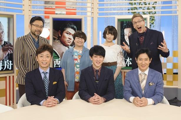 横山裕『仕事を忘れるくらい楽しかった』「西郷どん」がバラエティー特番を放送