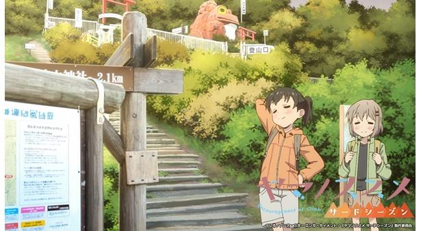 7月2日放送「ヤマノススメ サードシーズン」第1話の先行カットが到着。あいうが、ひなたにプレゼントのお礼を!?