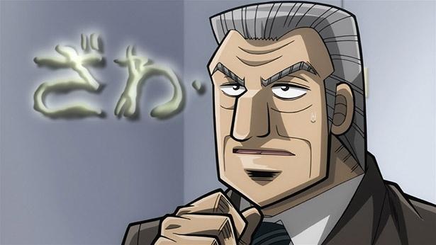 第1話の先行カットが到着。ざわ…ざわ…利根川幸雄の苦悩と葛藤の物語が始まる