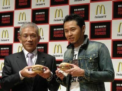 北島選手とマクドナルドの原田CEO