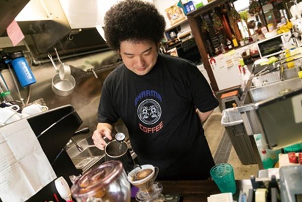 店主の内藤さんか奥さんの亜矢子さんが注文を受けてから丁寧にハンドドリップ/だるま珈琲