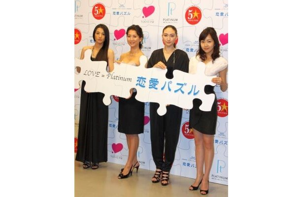 ホリプロ所属の芦名星さん・戸田菜穂さん・香椎由宇さん・木南晴夏さん(左から)