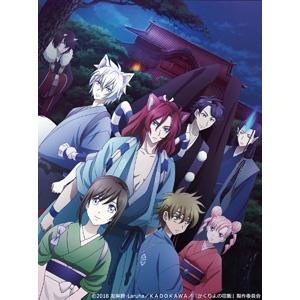 TVアニメ「かくりよの宿飯」キャラクターソング集Vol.2発売決定!応募者全員プレゼントキャンペーンも開催!