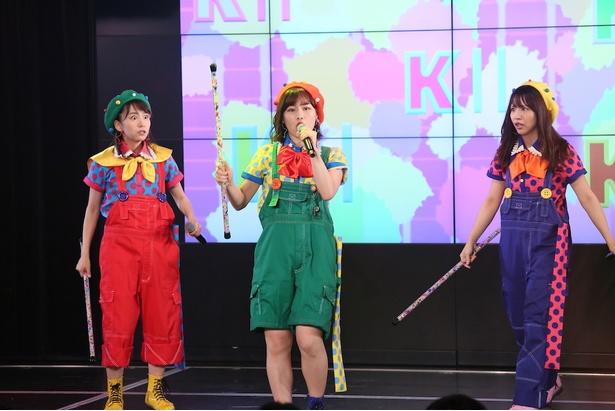 青木さん、大場さん、松村さんによる「20人姉妹の歌」