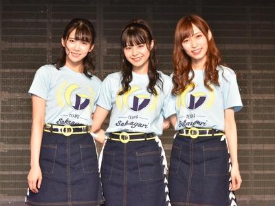(写真左より)奈良未遥さん、本間日陽さん、山口真帆さん