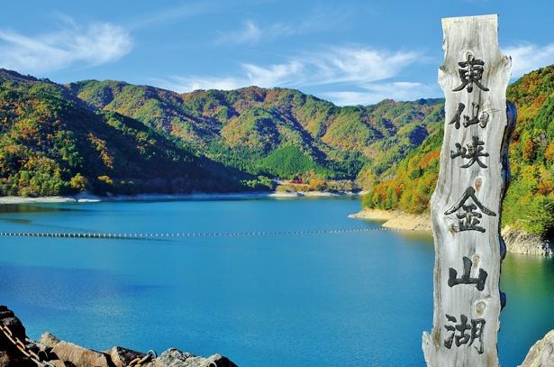 巨大なロックフィルダム、岩屋ダムによって形成された人造湖である金山湖