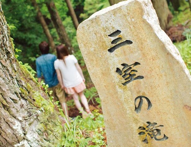 三室の滝へは道沿いにあるこの石碑が目印。すぐ横に鳥居も/三室渓谷