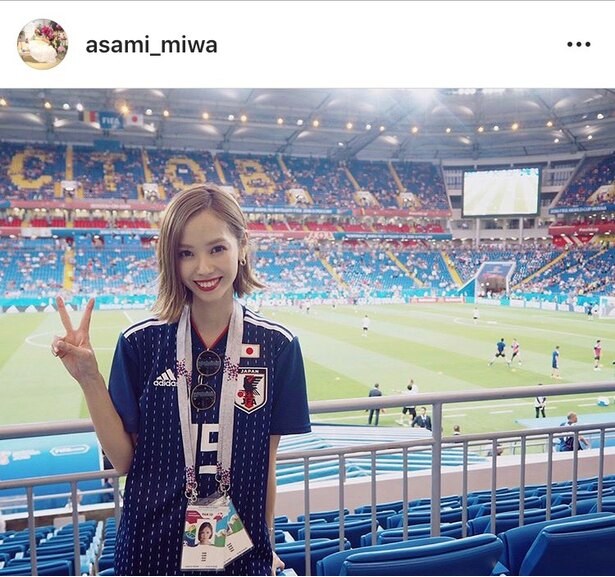 三輪麻未Instagram(asami_miwa)のスクリーンショット