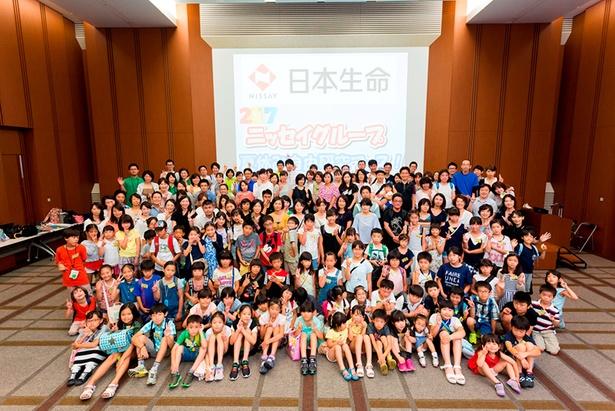 子どもたちに「考える楽しさ」「学ぶ喜び」を知るきっかけを与えるイベントが今年も開催