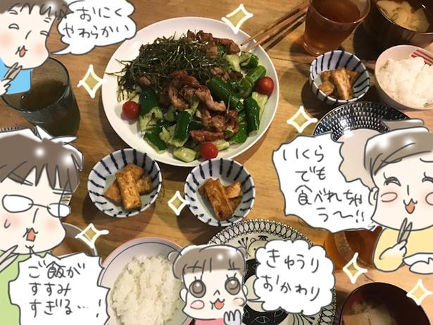 【イラストを見る】15分で完成した食卓