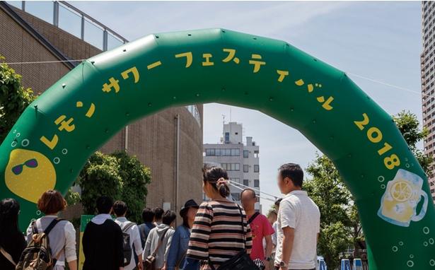 「レモンサワーフェスティバル2018」が福岡初上陸!