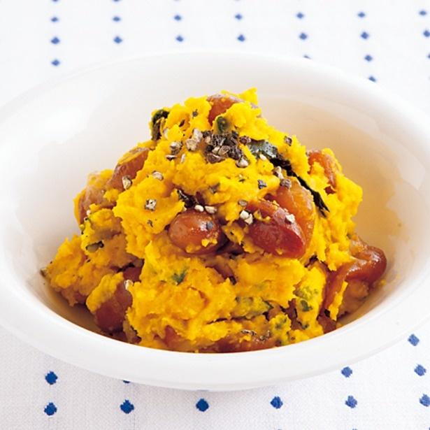 「かぼちゃと豆のサラダ」