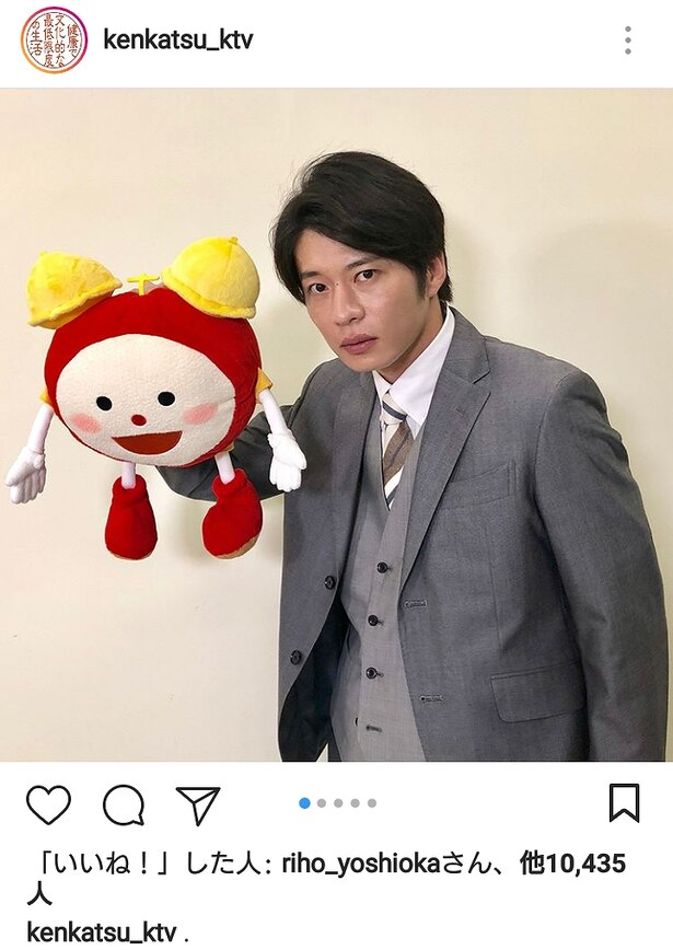 田中圭がまたまたファンをもん絶させている