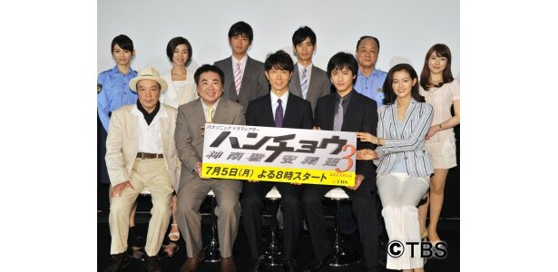 「ハンチョウ」新シリーズ開始! 佐々木蔵之介率いる安積班メンバーとファンが3DのCMスポットを体感!!