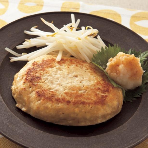 「豆腐ツナバーグ」
