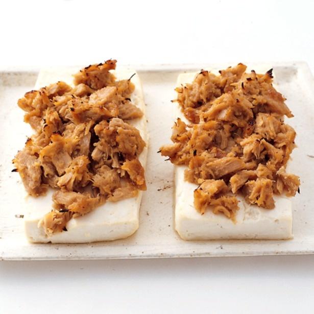 「豆腐のツナみそ焼き」