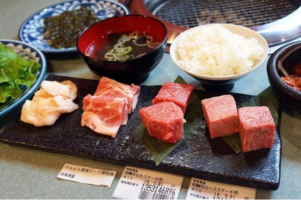 「焼肉ろくべえ 」(岐阜県高山市)の「おまかせ!飛騨をまるっと 食べようコース」