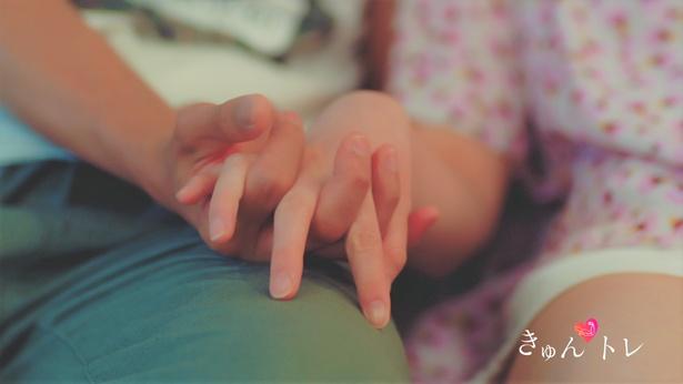 絡み合う手と手…恋愛ドラマとしても見どころ満載