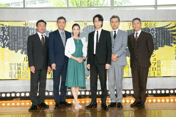 「ハゲタカ」に出演する(左から)光石研、杉本哲太、沢尻エリカ、綾野剛、渡部篤郎、小林薫