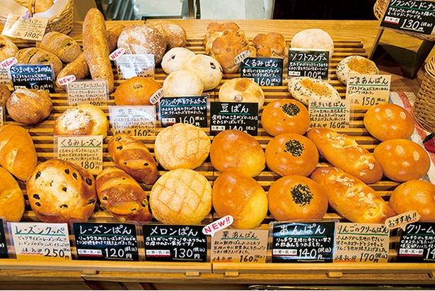 「るぱん」の店主はパン職人歴20年以上なので、レシピもバリエーション豊か。どれもプチプラなのがうれしい