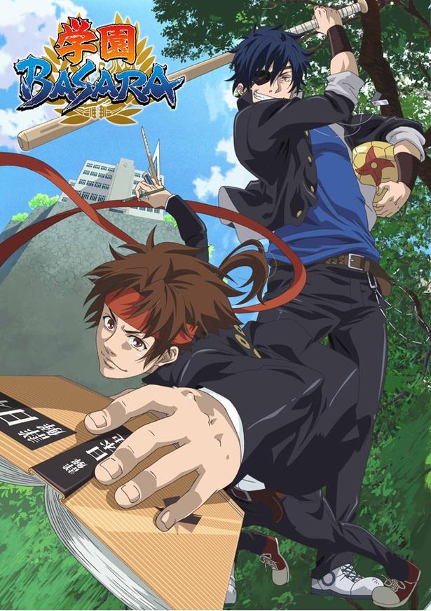 アニメ「学園BASARA」では、原作の個性を生かした設定が付与されたキャラクターたちが学園を舞台に活躍していく