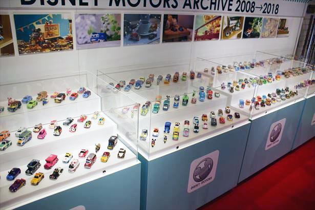 歴代のディズニーモータース230台以上を一斉展示
