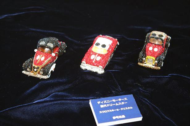 スワロフスキー・クリスタルでデコレーションされた歴代「ドリームスター」が初展示