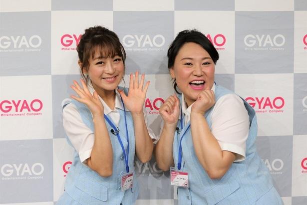 「おさわがせOL給湯室」に出演するバービー(右)と鈴木奈々(左)が囲み取材に登場