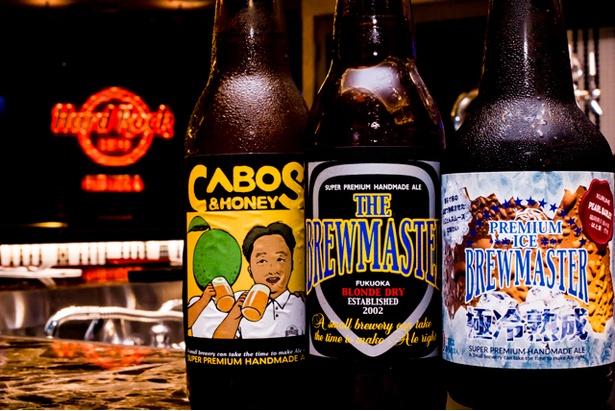 【写真を見る】福岡のブルワリー「ブルーマスター」のクラフトビール3種類も期間限定で楽しめる