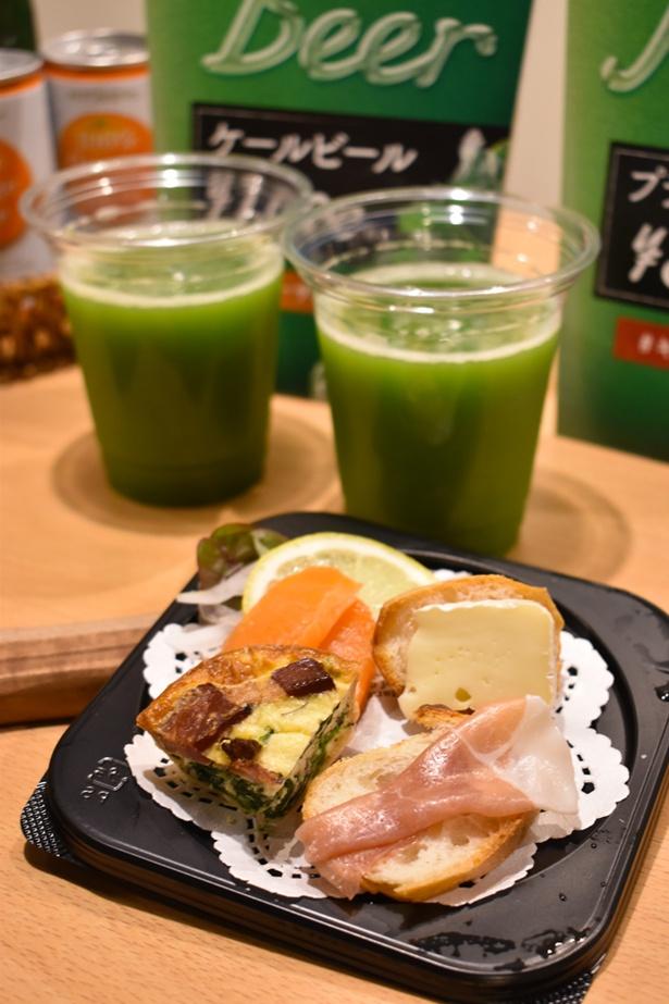 【写真を見る】東京で話題の「ケール・ビール」。さっぱりとおいしく、青汁とは思えないフルーティな味わい。オードブルとのセットあり